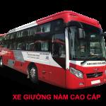 호치민(사이공)에서 Phan Thiet까지 가는 금호 삼코 차량
